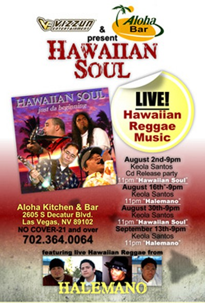 Hot Hawaiian Nights @ THe Aloha Bar with HaleAmano